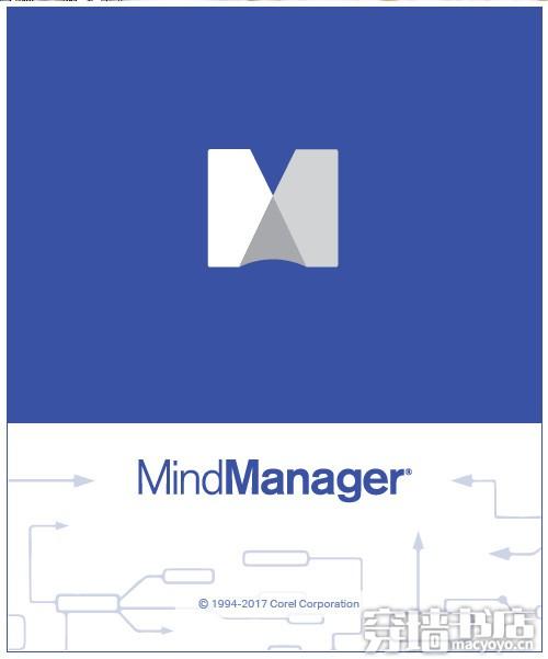 Mindjet MindManager 2018 v18.2.110中文破解版+算法注册机|好用的思维导图软件